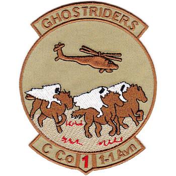 1st Battalion 1st Aviation Regiment C Company Patch