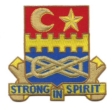 174th Armor Regiment Patch