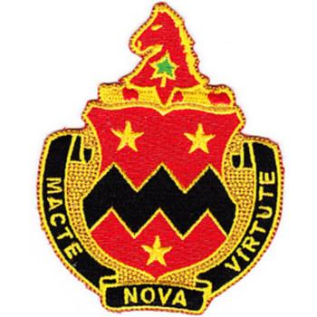 16th Field Artillery Regiment Patch