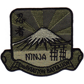 78th Aviation Battalion Patch OD