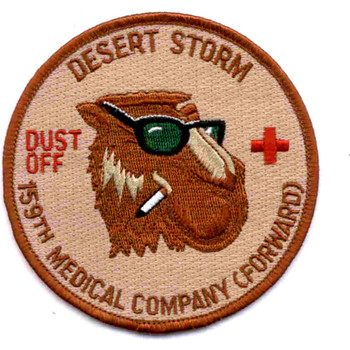 159th Medical Company (Forward) Patch