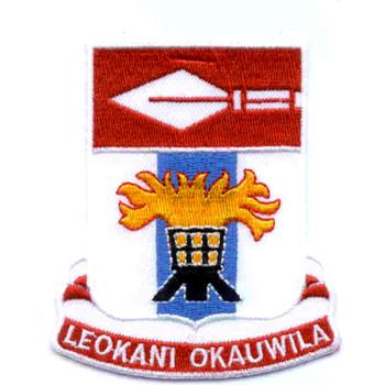 125th Signal Battalion Patch Leokani Okauwila