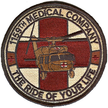 1159th Medical Company Air Ambulance Dustoff Patch