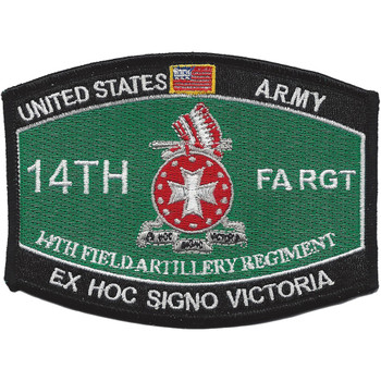 14th Field Artillery Regiment MOS Rating Patch