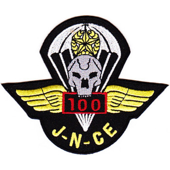 5th Battalion 19th Special Forces Group Airborne 100 Jump SFG-788 Patch