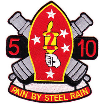 5th Battalion 10th Marines 2nd Division Artillery Patch