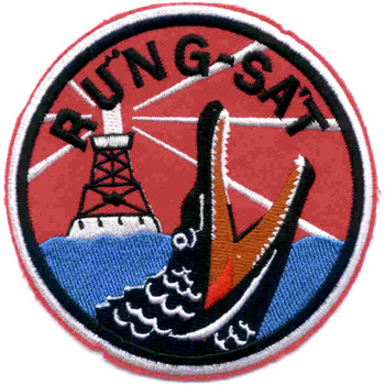 Rung Sat Zone Vietnam Patch