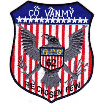 Rivpatgrp 62 Naval River Patrol Group Six Two Patch