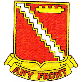 594th Field Artillery Battalion Patch