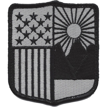 New York National Guard Patch - Hook And Loop