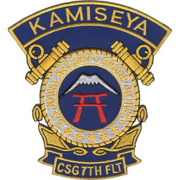 Security Group Activity Kamiseya Japan Patch