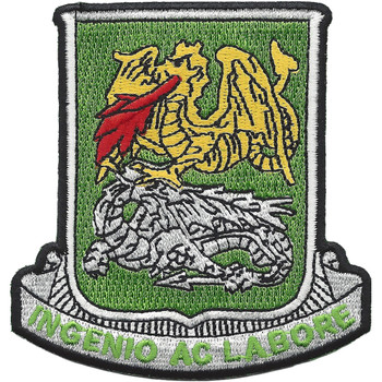 589th Armor Reconnaissance Battalion Patch