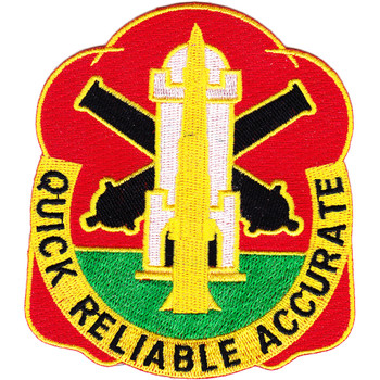 56th Field Artillery Command Patch