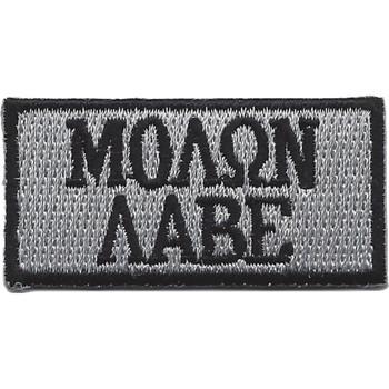 OIF Molon Labe Patch