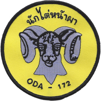 ODA - 172 Special Forces Operational Detachment Patch