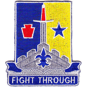 55th Brigade Combat Team 28th Infantry Division Special Troops Battalion Patch STB-59