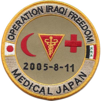 Medical Japan Patch Iraq Oif H8