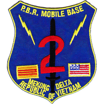PBR Mobile Base 2 Patrol Boat River Mobile Base Two Patch
