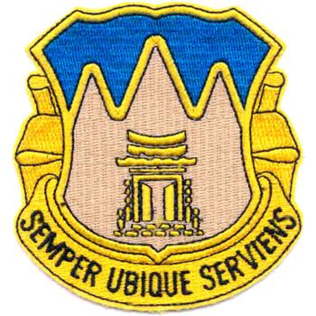 540th Maintenance Battalion Patch