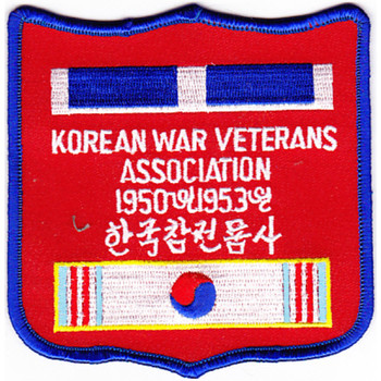 Korea Veterans Association Patch 1950-1953