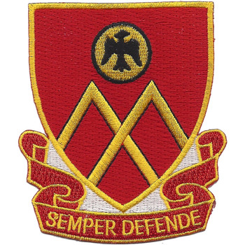 53rd Field Artillery Battalion Patch