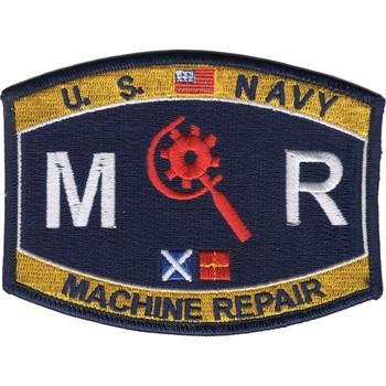 Engineering Rating Machine Repairman Patch