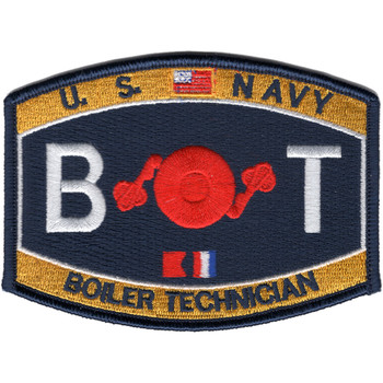 Engineering Rating Boiler Technician Patch
