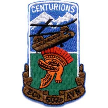 E Company 502nd Aviation Regiment Patch Centurions