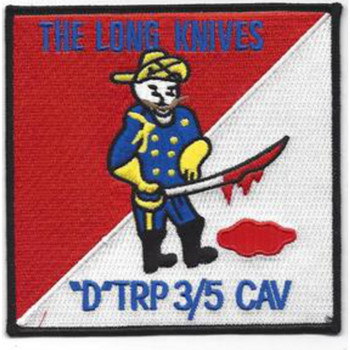 D Troop 3rd Squadron 5th Cavalry Regiment Patch