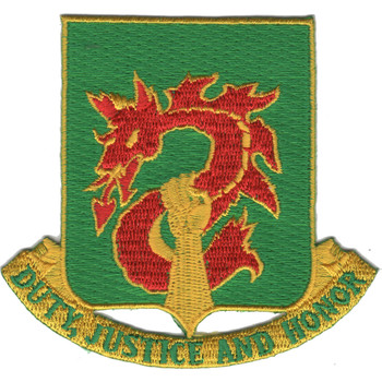 504th Military Police Battalion Patch