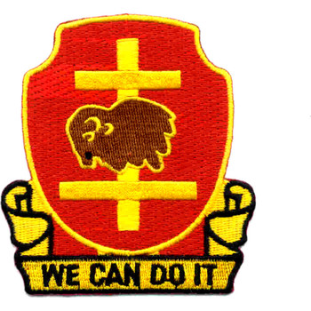 503rd Field Artillery Battalion Patch
