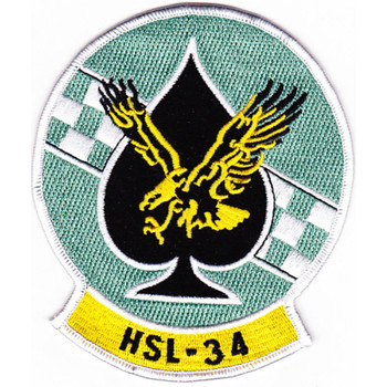HSL-34 Patch Greencheckers