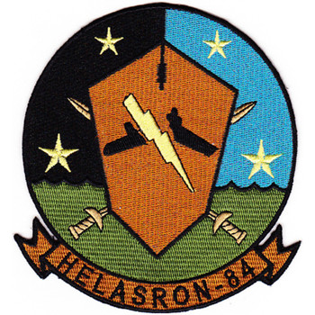 HS-84 Anti-Submarine Warfare Squadron Patch