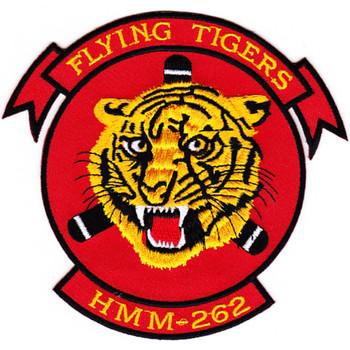 HMM-262 Medium Helicoper Squadron Patch
