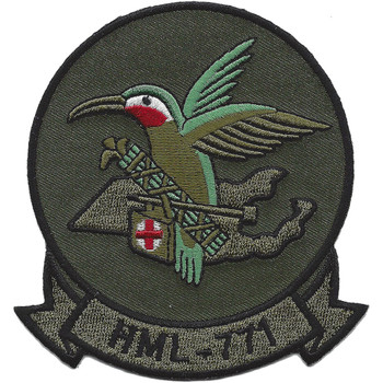 HML-771 Hummer Subdued Patch