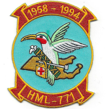 HML-771 Hummers 1958-1994 Patch
