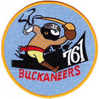 DD-761 USS Buck Patch - B Version
