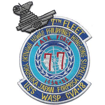 CVA-18 USS Wasp Task Force 77 Patch