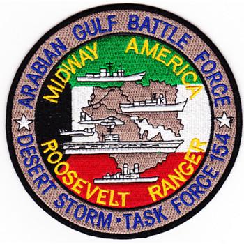CV-41 USS Midway Patch Desert Storm Task Force 154