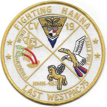 CV-19 USS Hancock WESTPAC 75 Patch