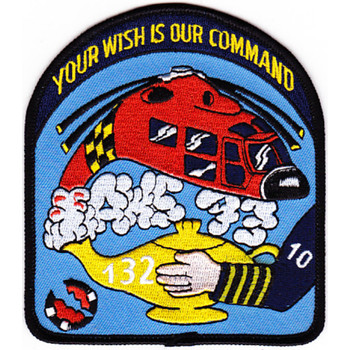 Helicopter Genie Rescue Squadron 132 Patch