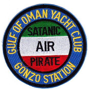 Gulf Of Oman Yacht Clup Gonzo Station Patch