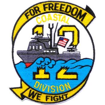 COSDIV-12 Coastal Division Vietnam Patch