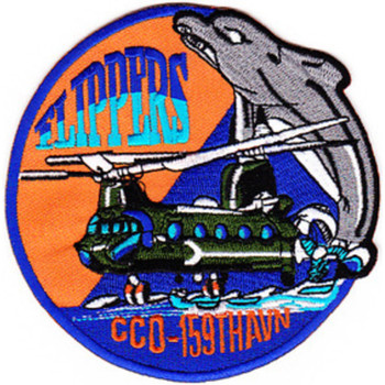 C Company 159th Aviation Regiment Patch CH-47 Flippers
