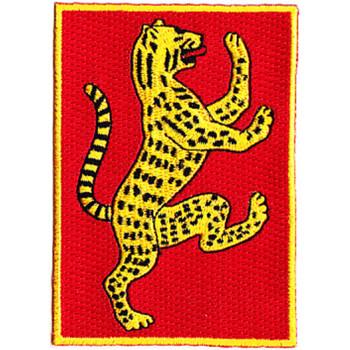 65th Field Artillery Battalion Patch