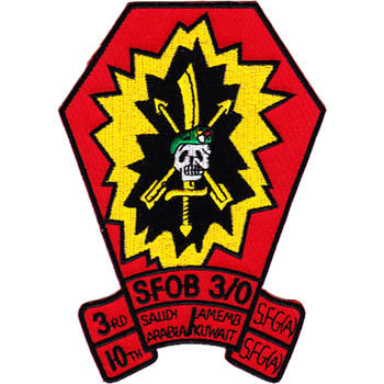 Army Special Forward Operating Base 3/0 3rd SFG 10th SFG Patch
