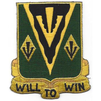 635th Armor Cavalry Regiment Patch