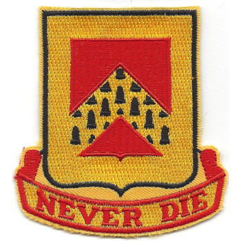 999th Field Artillery Battalion Patch