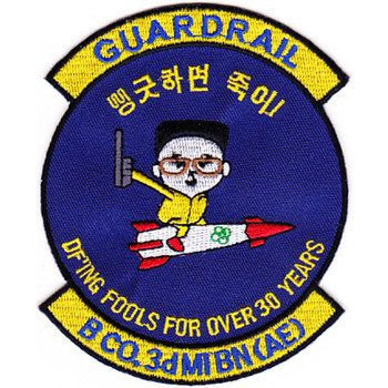 B Co 3 Military Intelligence Aviation Battalion Patch
