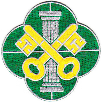 93rd Military Police Battalion Patch